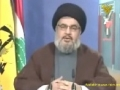 Sayyed Hassan Nasrallah - Speech In Honor Of Martyrs - 25th July 2010 - Arabic