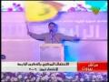 [2]Hezbollah Concert 3rdAugust2010 - Nasheed - Nasr-Id-Dar - Arabic
