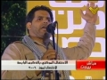 [3]Hezbollah Concert 3rdAugust2010 - Nasheed - Jamarat-Ur-Ra3ad - Arabic