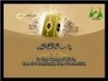 Al-Quran - Para 15 - Part 1 - Arabic sub English
