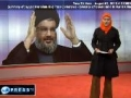 Israeli Hand In Hariri Killing - Excerpt from Sayyed Nasrallah (H.A) Press Conference - 09 August 2010 - English