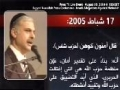 Israeli Allegations Against Hizbullah - Excerpt from Sayyed Nasrallah Press Conference - 09 August 2010 - English
