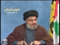 [Arabic][Full Press Conference] Hassan Nasrallah providing EVIDENCE of Israeli involvement - 09Aug2010