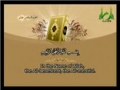 Al-Quran - Para 16 - Part 1 - Arabic sub English
