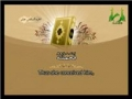 Al-Quran - Para 16 - Part 2 - Arabic sub English