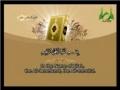 Al-Quran - Para 16 - Part 3 - Arabic sub English