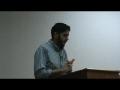[4th Dua & Tafseer - English] Daily Supplication of Ramadan - Source Tafsir by Agha Ali Murtaza Zaidi - English