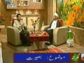 Gharana Talk Show - Topic: Baseerat - Urdu