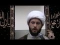 Sheikh Hamza Sodagar - Ramadhan 9 2010 - Saba Islamic Center - English