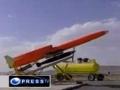 Iran unveils home-built combat drone