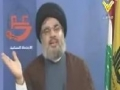 [ARABIC] Sayyed Hassan Nasrallah - The Islamic Resistance Support Organization Iftar - 25 August 2010