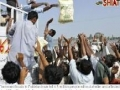 Islamic Republic of Iran - 3rd Biggest Donor to Flooded Pakistan - English