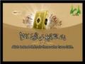 Al-Quran - Para 17 - Part 4 - Arabic sub English