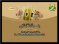 Al-Quran - Para 18 - Part 1 - Arabic sub English