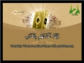 Al-Quran - Para 18 - Part 2 - Arabic sub English