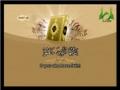 Al-Quran - Para 18 - Part 3 - Arabic sub English