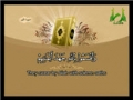 Al-Quran - Para 18 - Part 4 - Arabic sub English