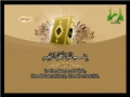 Al-Quran - Para 19 - Part 4 - Arabic sub English