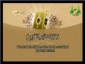 Al-Quran - Para 20 - Part 2 - Arabic sub English