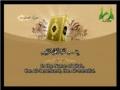 Al-Quran - Para 20 - Part 4 - Arabic sub English