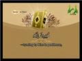 Al-Quran - Para 21 - Part 2 - Arabic sub English