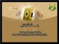 Al-Quran - Para 21 - Part 4 - Arabic sub English
