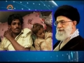 URGENT APPEAL By Rahber Ayatollah For Pakistan Flood Aid - 31Aug10-Urdu