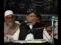 Eeman e Abu Talib  - Dr. Tahir ul Qadri 7 of 10 -  Urdu