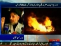 Maulana Hassan Zafar after Bomb Blast in Lahore - 1 Sep 2010 - Urdu