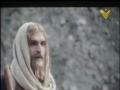 [Serial] السيد المسيح The Messiah - Episode 2 - Arabic