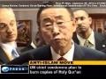 United Nations Condemns Islamophobic Burning of Quran Plans - 08 SEP 2010 - English