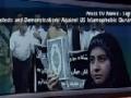 Protests Against US Islamophobic Quran Burning Continue - 14 SEP 2010 - English