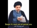 Shaheed Al-Iraq 3 of 4 شهيد العراق السيد محمد باقر الصدر - Arabic