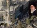 Imam Khamenei (H.A) on Quran Desecration - [FULL ENGLISH MSG]