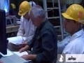 Recent Cyber Attacks On Irans Infrastructure - US & israel likely Suspects - 25 SEP 2010 - English