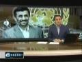 News Report - Ahmadenijad Recent New York Trip and US Pro Zionist Media Sept 2010- English