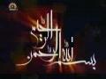 [Episode 1] Operation H3 - آپریشن ایچ تھری پہلی قسط - Urdu