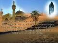 Imam Ali a.s Nahjulbalagha Saying No. 01 - English