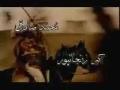 Movie - Ghareeb e Toos - Imam Ali Reza a.s - URDU - 8a of 8