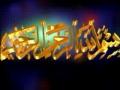 Shrine of Imam Reza a.s Documentary  - ENGLISH