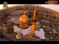 Documentary on Shrine of Imam Raza
