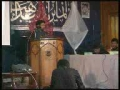 Islamic Youth Show - Islamic Unity Week - Aay Jawan - Part 2 - Urdu