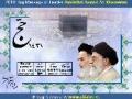 Vali Amr Muslimeen Ayatullah Ali Khamenei - HAJJ Message 2010 - Ben