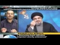 Analysis Of Sayyed Nasrallah Speech On November 28, 2010 (STL Israeli Espionage) - English