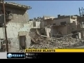Deadly bomb blasts rock Baghdad Sat Dec 4, 2010 8:2PM English