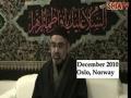 AMZ - Muharram 1432 - Analysis of the Characters of Karbala - Majlis1 [English] - Oslo, Norway