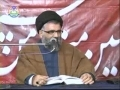 TV Per Majlis Daikhna Kafi Nai - Azadari Mey Aana Miqate Zainab s.a. hey by Syed Jawad Naqvi - URDU