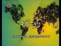 زاویہ نگاہ 17 دسمبر 2010 - Weekly Political Analysis - Urdu
