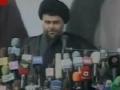 [FULL] كلمة السيد مقتدى الصدر - Sayyid Moqtada Al-Sadr - 08 JAN 2011 - Arabic