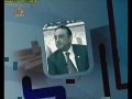 زاویہ نگاہ 07 جنوری 2011 - Weekly Political Analysis - Urdu